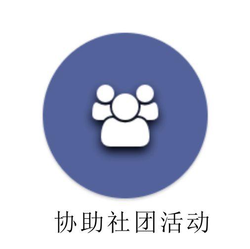 participate com chi (p)